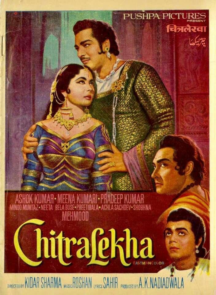 Pin Ot Polzovatelya Ales Ales Na Doske Indian Films Poster