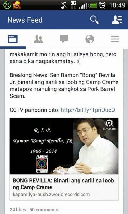 Netizens took to social media to confirm a report that Bong Revilla committed a suicide inside PNP Custodial Center in Camp Crame.