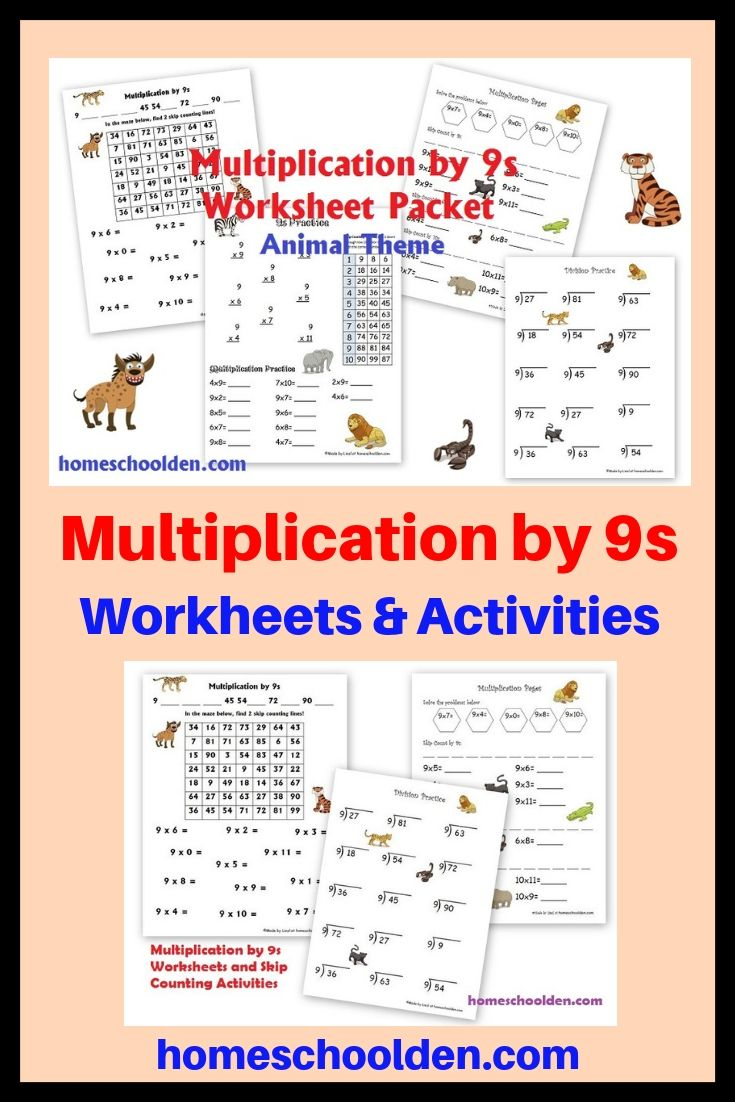 Circle Worksheet Homeschool Math