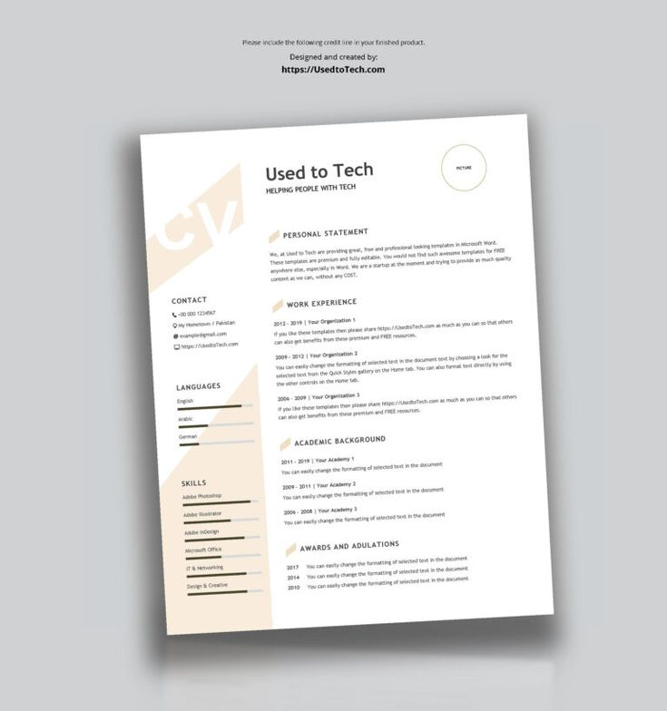 Modern resume template in word free used to tech with