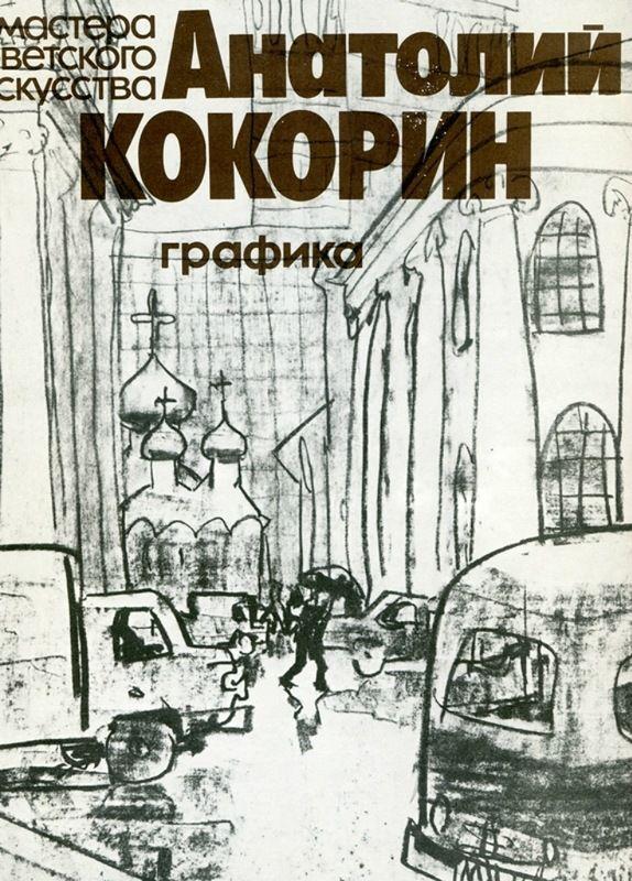 pdf 1908