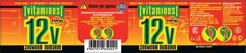ОАО «Живая вода» (г. Оренбург). Этикетка на воду «12 витаминов»