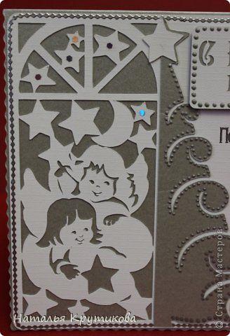 Днем, открытки на новый год вытынанки