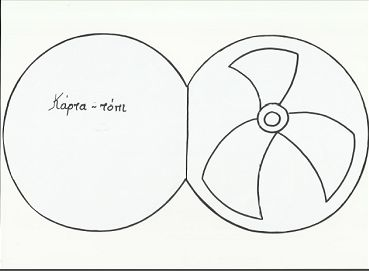 Karta 9