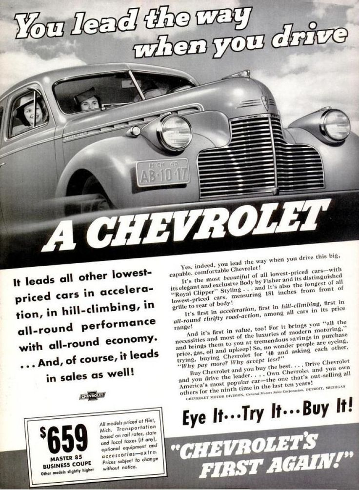 Best Car Ads Images On   Car Vintage Cars And Old Cars
