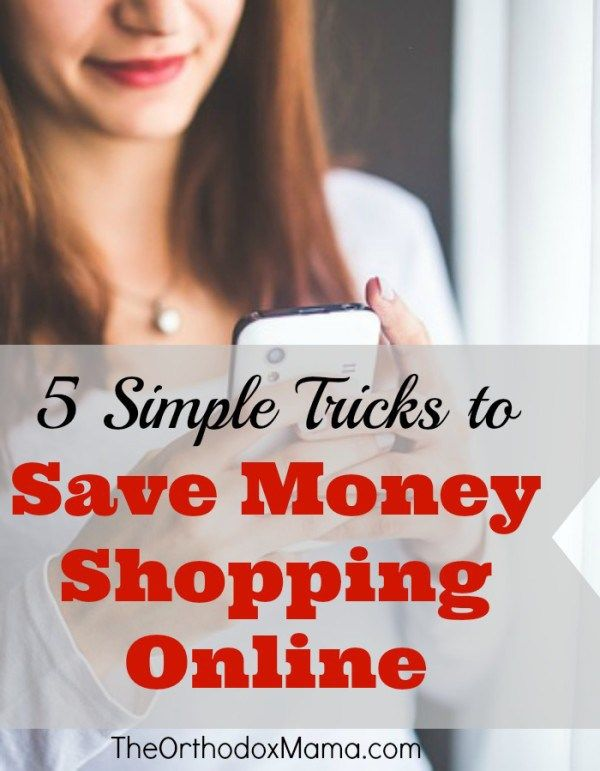 Are you planning on shopping online over the holidays? Use these 5 Simple Tricks to Save Money Shopping Online!