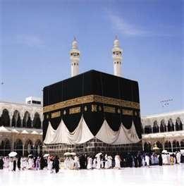 Makkah. Oh Allah..pls grant me the chance.