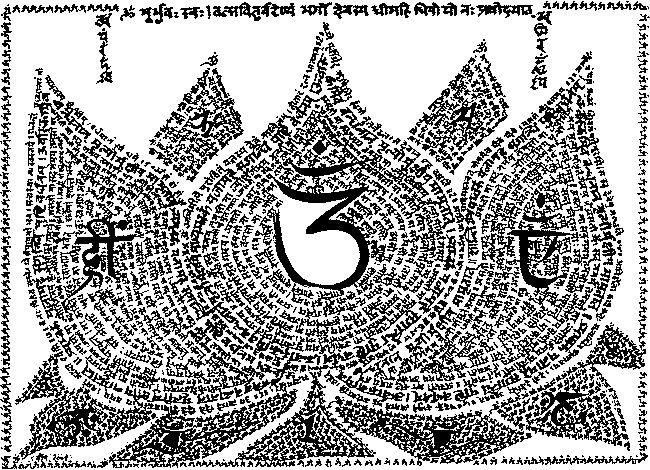 Lotus flower in sanskrit voeux 2009 calligraphie dipf 650470 lotus flower in sanskrit voeux 2009 calligraphie dipf 650470 mystica pinterest sanskrit and ganesha mightylinksfo
