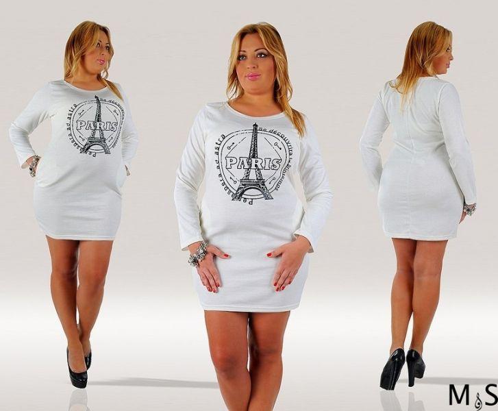 Платье женское трикотажное однотонное длинный рукав  карманами Башня белое
