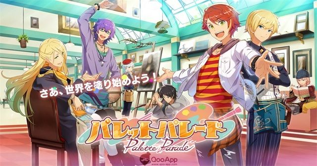 Qoo News] Mobile otome game Palette Parade's dateable guys are Van