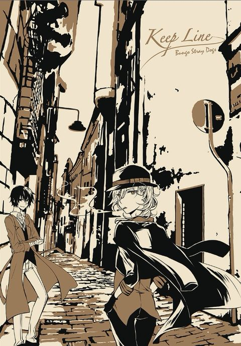 Osamu Dazai y Chuya Nakahara「【春コミ新刊(文スト)】Keep Line」/「麻戯@迅」の漫画 [pixiv]