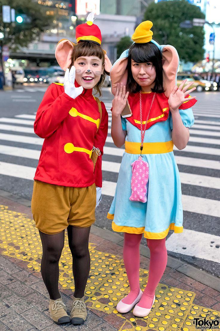 Timothy Q. Mouse & Dumbo ... Halloween 2015, Shibuya [Tokyo Fashion] || more…