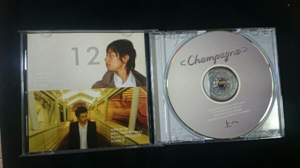 [Champagne]川上洋平・磯部寛之2004/「上へ 」2004年自主製作盤