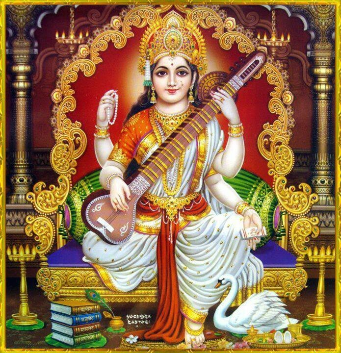 Saraswati Maa Stotram