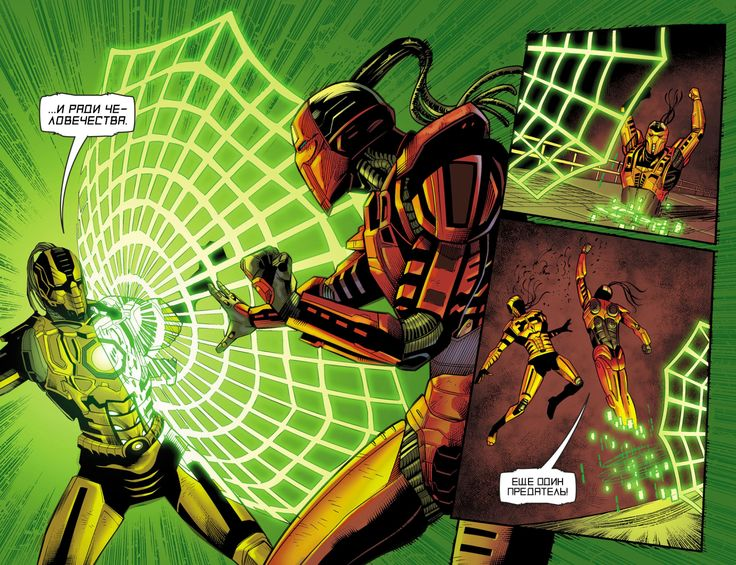 Мортал Комбат Икс # 35 (перевод Spawn Alley, Web-Of-Comics) » Комиксы онлайн на русском языке comics-online.ru