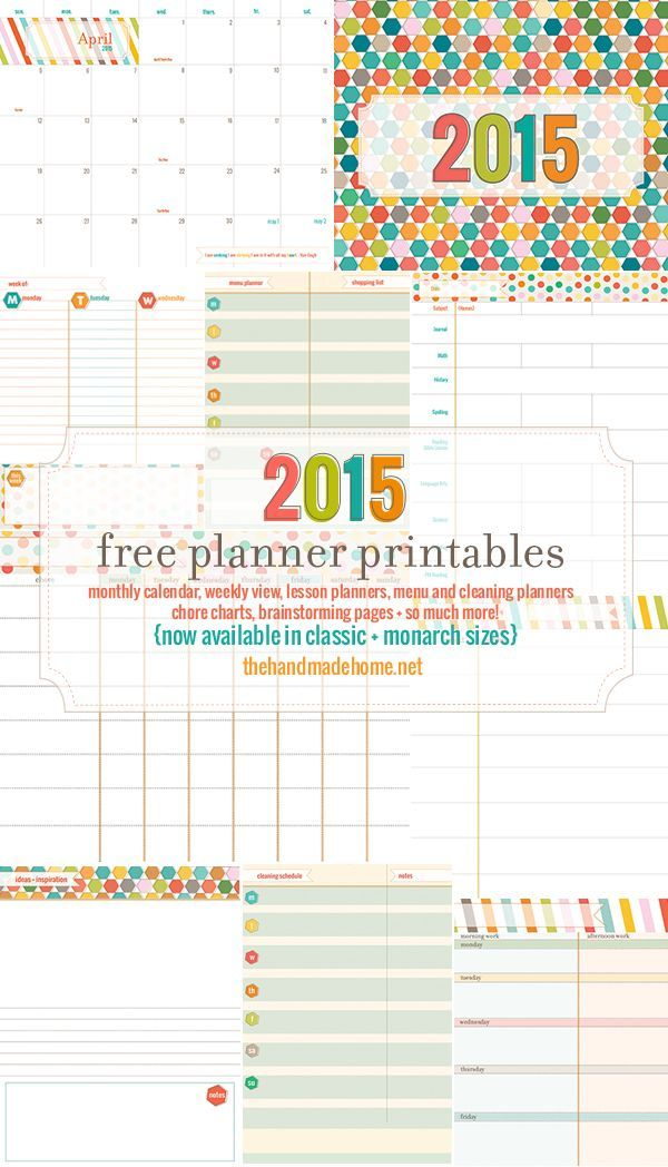 2015 free printable planner