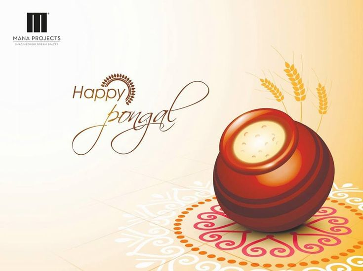 Mana Projects Wishes You Happy Pongal.