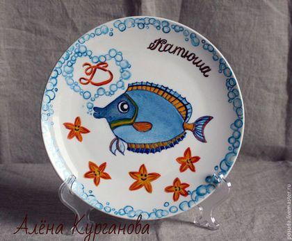 """Тарелки ручной работы. Ярмарка Мастеров - ручная работа. Купить Тарелка """"Рыбка"""". Handmade. Разноцветный, тарелка с росписью, Тарелка декоративная"""