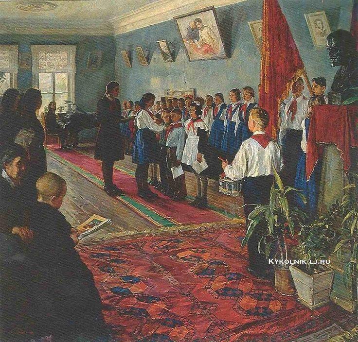 «Прием в пионеры». Художник В.А. Цветков. 1951 год