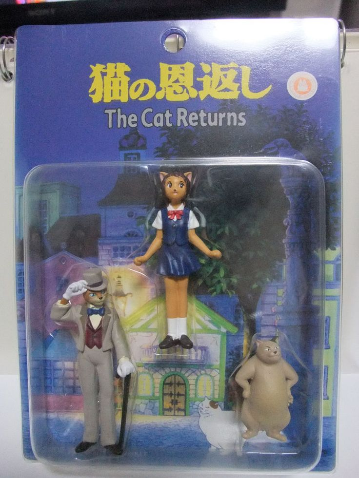 The Cat Returns Ghibli Set of 3 Figure Haru Yoshioka Baron Humbert von Gikkingen