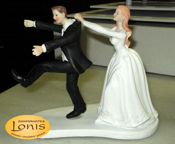 Γάμος - Αρραβώνας, http://www.lonis.gr