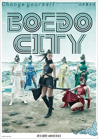 AD GALLERY|BOEDO CITY|BOAT RACE LOUNGE ボートレースラウンジ