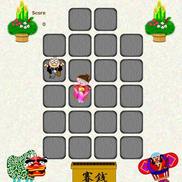 『飛び石初詣』初詣に来た姉弟の動きを記憶する脳トレゲームだよ。