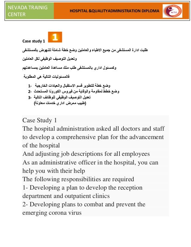 Case Study1د حاتم البيطار In 2021