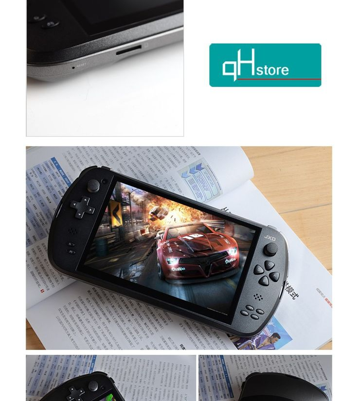 JXD S7800B Game Console