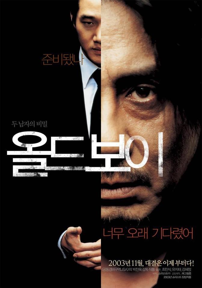 Oldboy (올드보이/Oldeuboi), 2003.