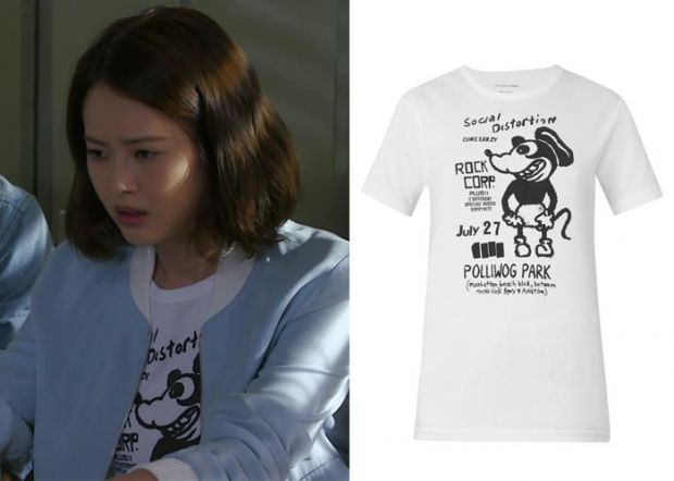 "Go Ara in ""You're All Surrounded"" Episode 19. Isabel Marant Etoile Kristel Comix-print T-shirt #Kdrama #YoureAllSurrounded #너희들은포위됐다 #GoAra #고아라"