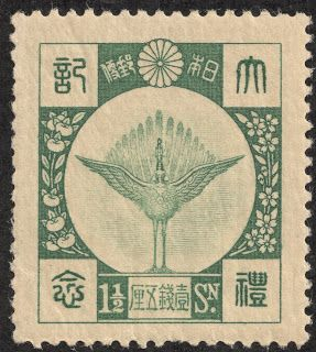 Empire of Japan post