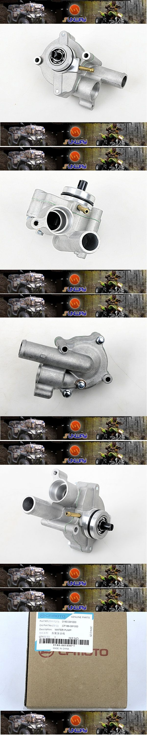 ATV Quad Parts Engine Water Pump for CFMOTOR ATV500 Free Shipping