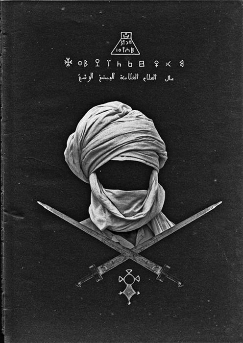 """Via freakyfauna:""""Wish I knew where this came from.The type on the cover looks like the Tuareg script Tifinagh (and some arabic)."""""""