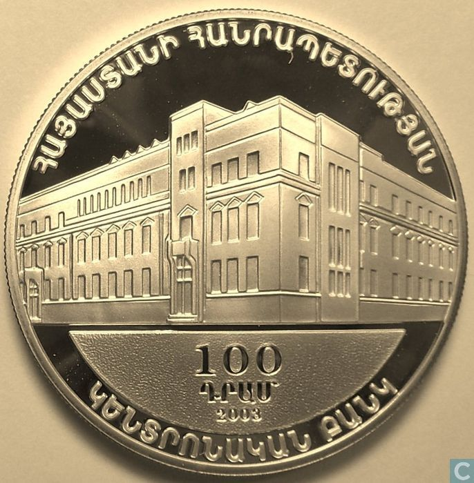 "Coins - Armenia - Armenia 100 dram 2003 (PROOF) ""110th Anniversary of State Banking and 10th Year of National Currency"""