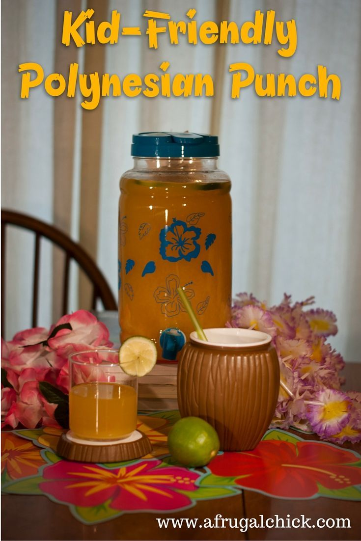 Moana Princess Punch- I am sure that once this movie is out children all over the world are going to want to have Princess Moana parties.  And that is going to mean that parents need Moana Princess Punch.   This recipe would be refreshing for your party and not break the bank!