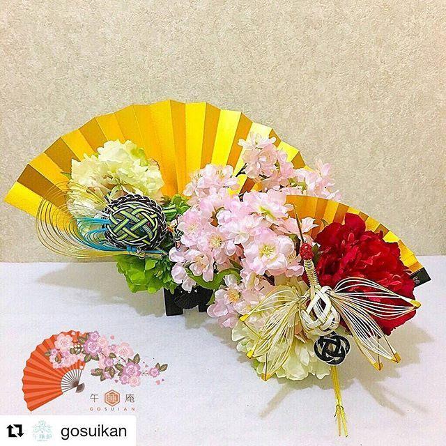 【ahirunohane】さんのInstagramをピンしています。 《#Repost @gosuikan with @repostapp ・・・ https://gosuikan.thebase.in  セットのお扇子を販売します☺  殿方扇子のご要望が多いのですが、皆様やはり仲良く二人でお持ちになりたいようです♥️ #BASEec @BASEec #春 #spring #桜 #cherryblossom #cherryblossoms #花 #flower #flowers #牡丹 #peony #水引 #mizuhiki #扇子ブーケ #金扇子ブーケ #色打掛 #黒引き振袖 #黒引き #お引き摺り #お引きずり #flowerstagram #Instaflower #Instaflowers #プレ花嫁 #followme #follow4follow》