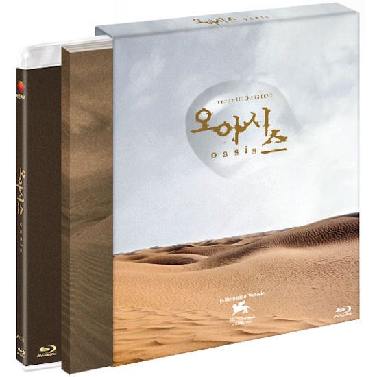 Oasis Blu-ray Region A  / mini book 28page / Sol Kyunggu, Moon Sori