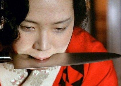 Nagisa Oshima: In The Realm Of The Senses | 1976