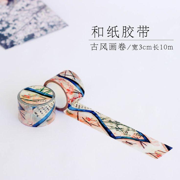 1 UNID 3 cm * 10 m Chino Antiguo Estilo Japonés Washi Cinta Adhesiva Cinta DIY Decorativo Washi Cinta Adhesiva cinta de Artes y Crarfts