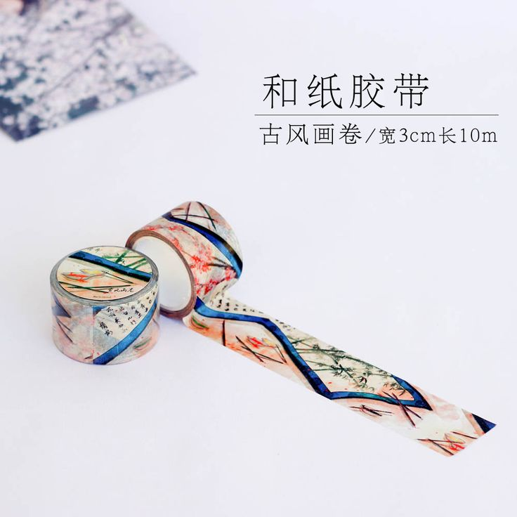 1 ADET 3 cm * 10 m Antik Çin Tarzı Japon Washi Bant Maskeleme Bandı DIY Dekoratif Washi Bant Yapışkan bant Sanat ve Crarfts