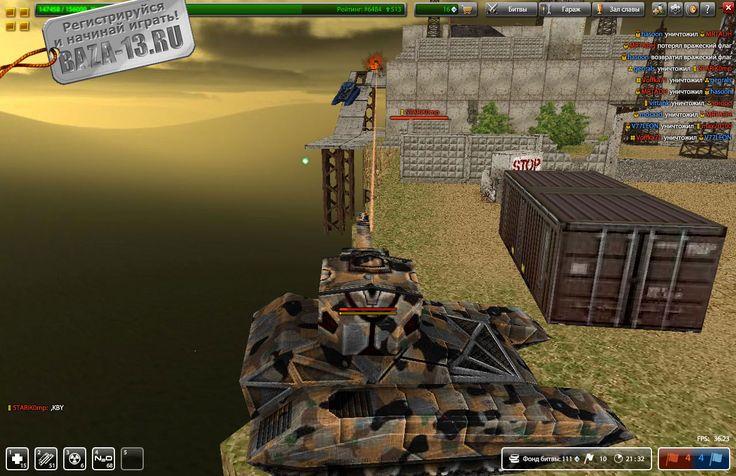 Играть в танки онлайн начать заново регистрация заново