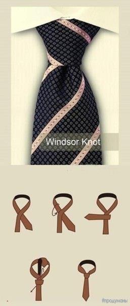 10 способов завязывать галстук. Пригодится.