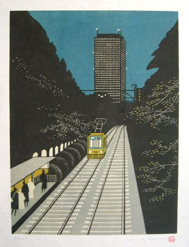 Ray Morimura | train\trolley | 森村 玲[学習院下]