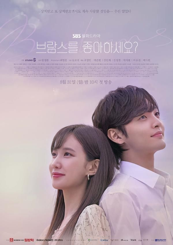 مسلسل Do You Like Brahms الحلقة 9 In 2020 Korean Drama Romance Korean Drama Korean Drama Movies