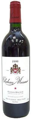 wonderful wine: Chateau Musar via Lebanon