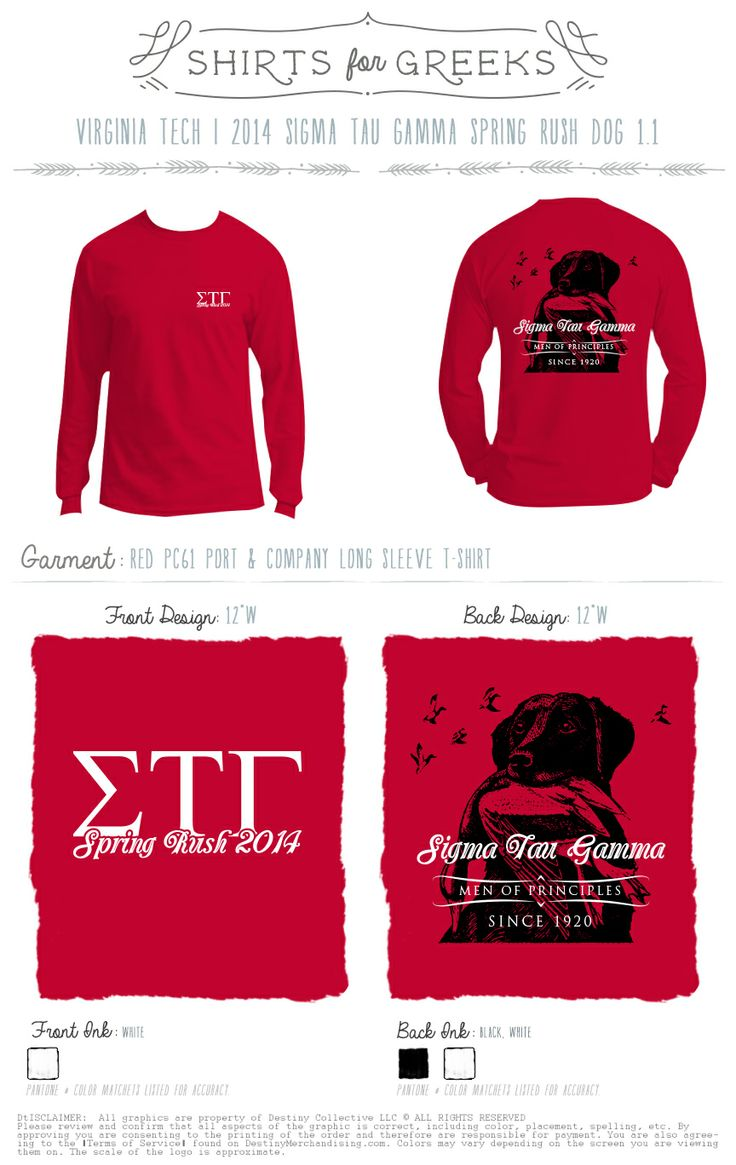 Sigma Tau Gamma Fraternity | Fraternity Rush | Fraternity Rush Shirt | Shirts for Greeks | Rush | Recruitment | Fraternity Recruitment | www.shirtsforgreeks.com