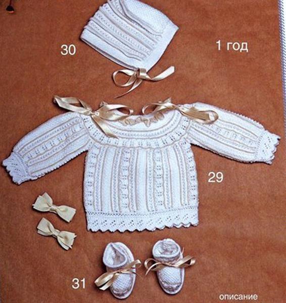Схема вязания детского костюма для крещения