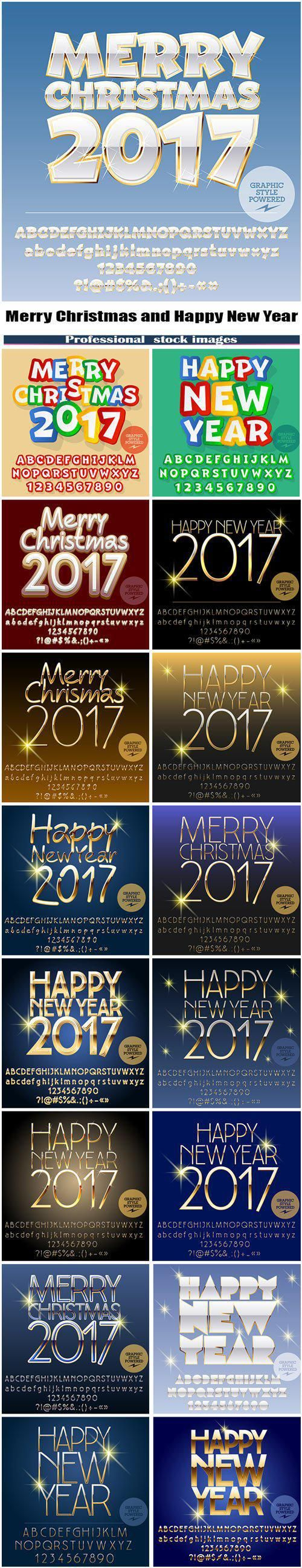 Merry Christmas and Happy New Year letters symbols and numbers