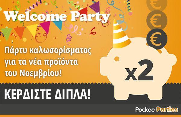 Πάρτι καλωσορίσματος στο Pockee που διπλασιάζει την εξοικονόμηση στα νέα κουπόνια! Δείτε λεπτομέρειες στο http://blog.pockee.com/newbies-welcome-pockee-party/ #pockee